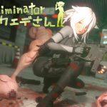 [RJ209760] Eliminator カエデさん
