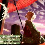 [RJ210534] 【おふろでお手伝い】道草屋 すずしろ お風呂でホットヨガ!他2本【夕焼け野点】