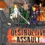 [RJ211212] Destructive Assault