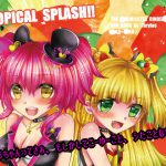 [RJ211456] Tropical Splash!