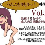 [RJ211639] 裸でうんこもりもりっ!画像集Vol.20