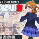 [RJ211655] LOVEMODE NEXT DIMENSION S