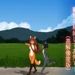 [RJ211784] 夏、晴れ、女子二人、動物の格好してお外で…