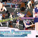 [RJ211803] HINATA FIGHTING ~恐怖の股間破壊デスマッチ~