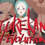 [RJ211904] EUREKAN H EVOLUTION