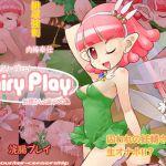 [RJ017141] fairy play