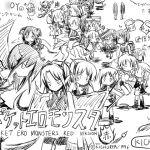 [RJ062382] ポケットエロモンスター 赤バージョン(初回予約特典・えろえろ☆びびるべあ同梱)