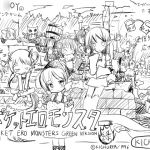 [RJ064888] ポケットエロモンスター 緑バージョン(初回予約特典・中出し☆みにぼっく!同梱)
