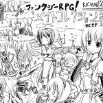 [RJ069407] ファンタジーRPG!メイトコレクション あくせす:I(初回予約特典・レシカちゃんは俺のオナホール 同梱)