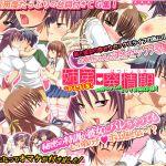 [RJ112428] 姉弟発情期プラス -お姉ちゃんのセックス強化訓練!-
