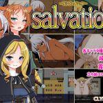 [RJ150632] salvation1.07