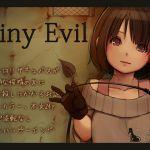 [RJ164713] Tiny Evil