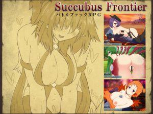 [RJ179039] Succubus Frontier