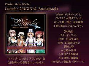 [RJ182412] Lilitales ORIGINAL Soundtracks