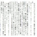 [RJ201521] びしょ濡れエアロビクス