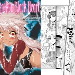 [RJ201681] The Broken Black Heart