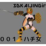 [RJ202187] 3DKAIJINGirl,s 001ハチ女