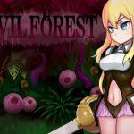 [RJ202433] EVIL FOREST
