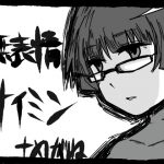 [RJ202505] 無表情サイミン