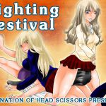 [RJ203793] Fighting Festival