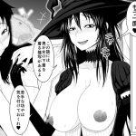 [RJ204591] 突然現れた黒衣の魔女にもう一度ママになってもらうお話