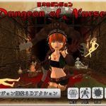 [RJ205272] Dungeon of Nursery 苗床のダンジョン