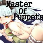 [RJ205466] master of puppets