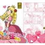 [RJ205755] 姫さまにおち○ぽ生えた