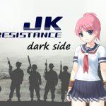 [RJ205846] JK RESISTANCE – dark side