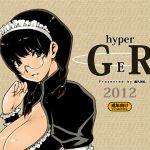 [RJ206206] hyperGER