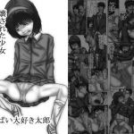 [RJ206386] 壊された少女 しほな編