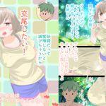[RJ206422] 発情期の妖精はジョギングお姉さんと交尾する