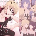 [RJ207348] Rule of Zero part5:Urge #Zero (モノクロ版)