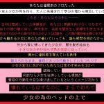 [RJ207480] スカトロ画像集・けもの道編その29