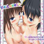 [RJ207506] Little Lovers ~近所の女子〇〇生とヤりまくりの日々編~
