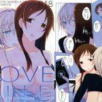 [RJ207852] LOVEBITE