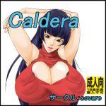 [RJ208313] Caldera