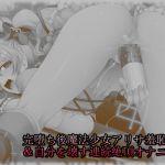 [RJ209339] 完堕ち後魔法少女アリサ羞恥独白&自分を壊す連続絶頂オナニー