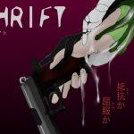 [RJ209839] SHRIFT