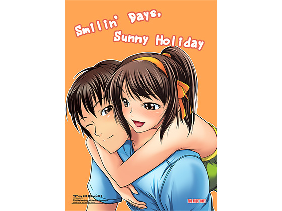 [RJ212139] Smilin' Days, Sunny Holiday