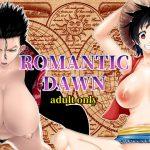 [RJ212884] ROMANTIC DAWN