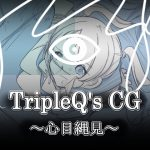 [RJ212914] TripleQ'sCG~心目縄見~