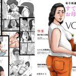 [RJ213175] 母子相姦専門誌「すてきなお母さん」 第4号