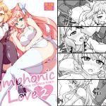 [RJ190427] Symphonic Love 2