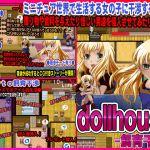 [RJ193643] dollhouse-飼育干渉-