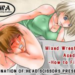 [RJ193804] Mixed Wrestling Academy -How to Fight-