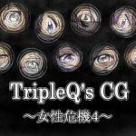 [RJ194502] TripleQ'sCG~女性危機4~