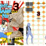 [RJ194982] Fighting Game New 3