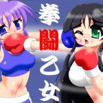 [RJ195009] 拳闘乙女3