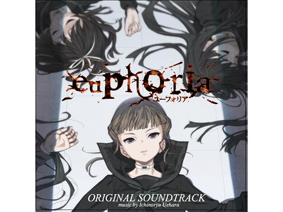 [RJ195486] euphoria Soundtrack